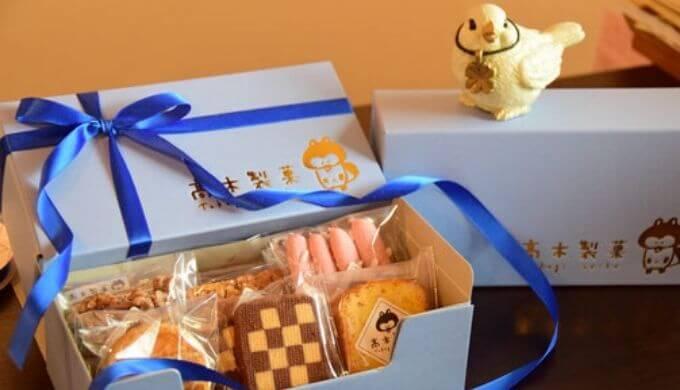 高木製菓のお菓子の定期便