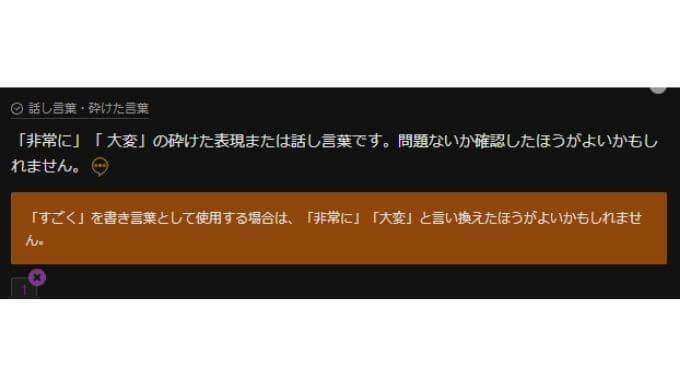 文賢_アドバイス