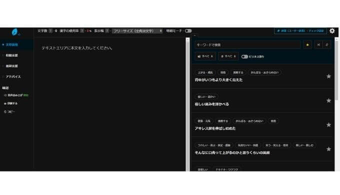 文賢_コピペ
