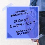 DODA_TOP